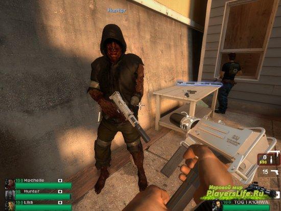 Модель охотника, играющего за выживших для Left 4 Dead 2