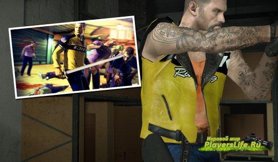 Крутой парень в куртке для Left 4 Dead 2