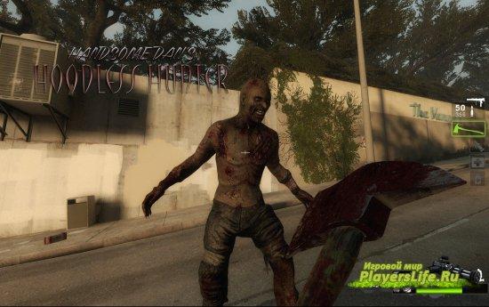 Страшный охотник для Left 4 Dead 2
