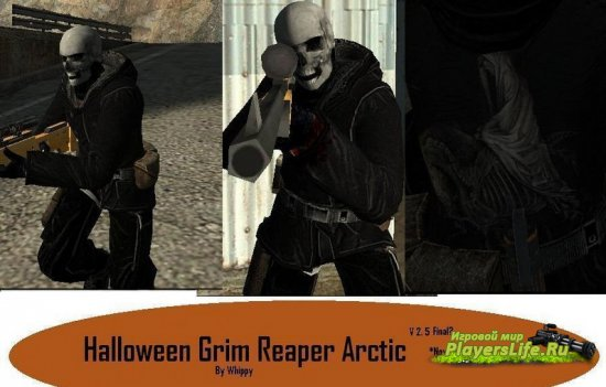 Модель Halloween Arctic Death Final Final для CSS