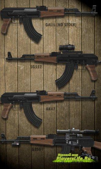 Укомплектованный пак оружия, сделанный из AK47 для CSS