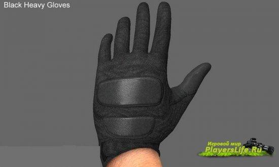 Замечательные перчатки для CSS