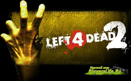 Switch Players, плагин для перемещения из одной команды в другую для Sourcemod [Left 4 Dead 2]
