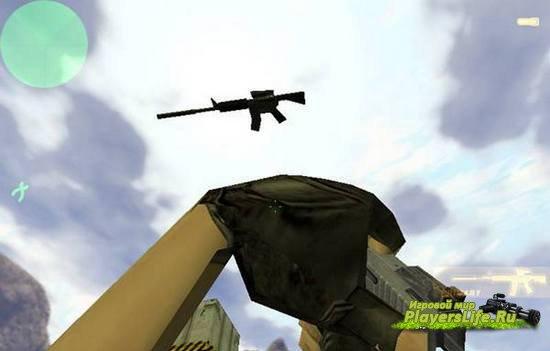Плагин позволяет выкидывать оружие для CS 1.6