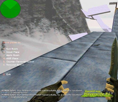 Surf_ski_2: Админ меню v1.3c для CS 1.6