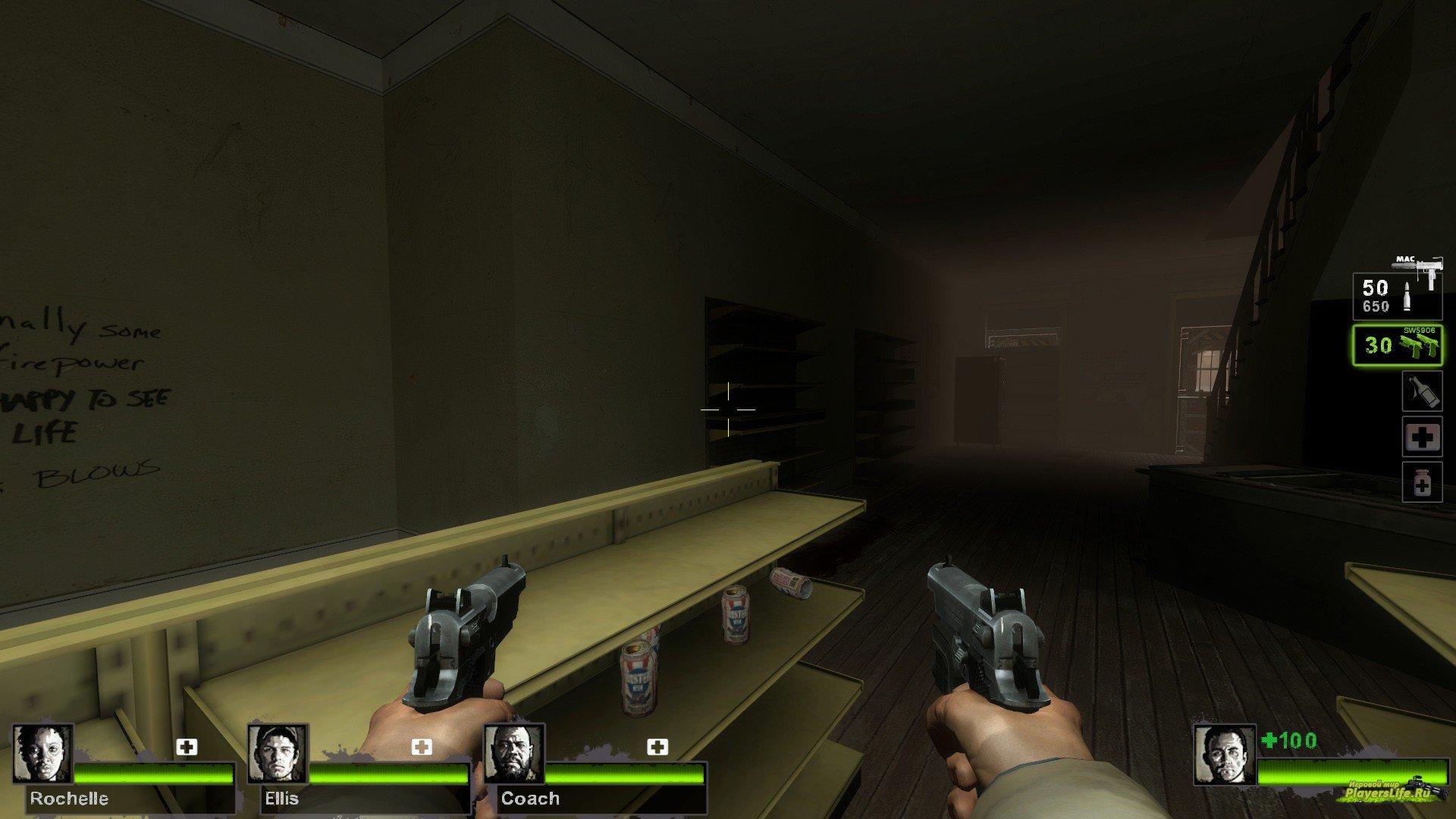 иконки left 4 dead: