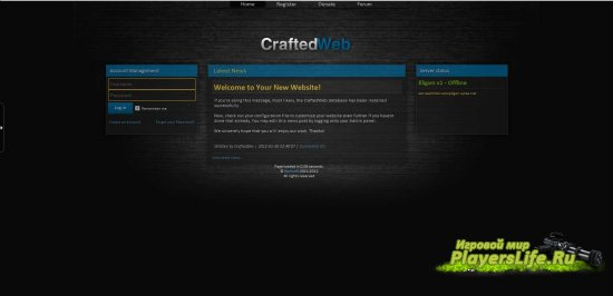 CraftedWeb CMS для сервера World of Warcraft