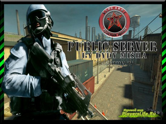 Public Server by DyDyMisha для CS:S v75 No-Steam