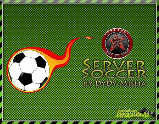 Soccer Server by DyDy Misha для CS:S v75 No-Steam