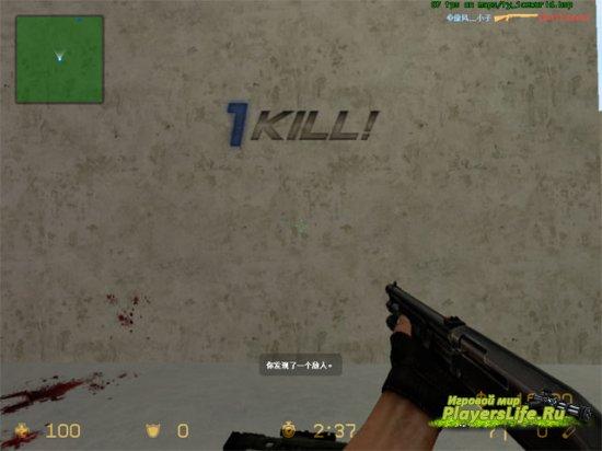 Сообщения при убийстве игроков в центре экрана со звуками для Sourcemod