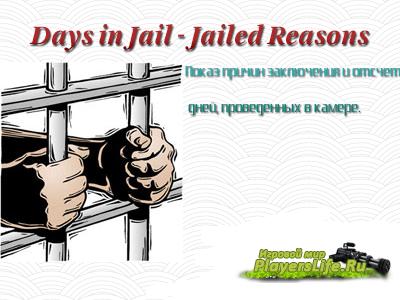 Дни в тюрьме и причина заключения - для Jail серверов Sourcemod (CSS)