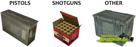Подобрать боеприпасы после смерти для CSS - Sourcemod