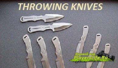 Метание ножей в CSS для Sourcemod