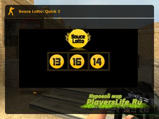 Игра - Лотерея для CSS (Sourcemod)