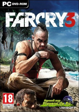 ������� Far Cry 3 - Deluxe Edition (2012) PC | RePack ����� �������