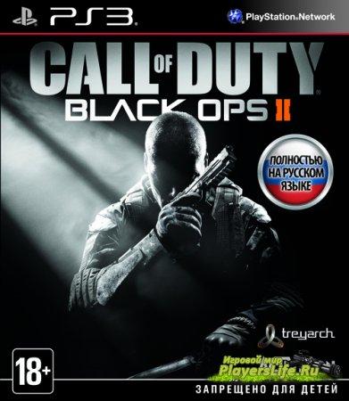 Скачать Call Of Duty Black Ops 2 через торрент