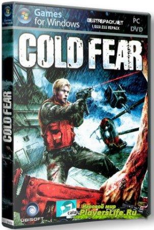 Скачать Cold Fear (2005) PC | RePack через торрент