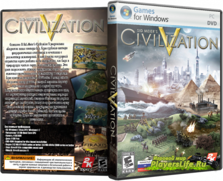Скачать Sid Meier's Civilization 5 (2010/PC/RUS/Repack) через торрент