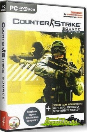 ������� Counter-Strike:Source v1.0.0.70.1 + Autoupdater (2012) PC ����� �������
