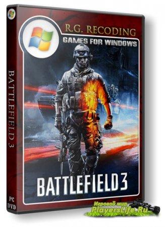 Скачать Battlefield 3 (2011) [RUS] через торрент | torrent