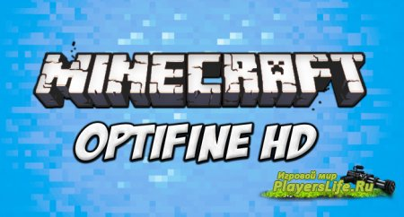 ��� OptiFine ��� minecraft 1.4.6
