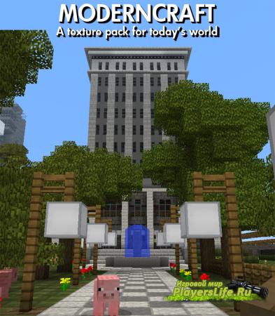 Текстуры Moderncraft  [16x] для Minecraft 1.4.6