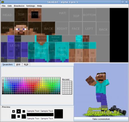 Minecraft skin editor - редактор скинов для Minecraft