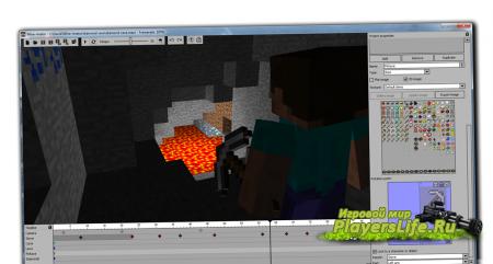 Mine-imator для Minecraft - создаем видеоролики