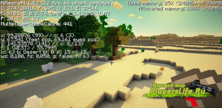 ��� GLSL Shaders ��� Minecraft 1.4.6