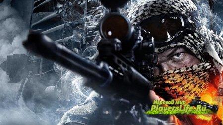 Получить Battlefield 3 на халяву вполне возможно!
