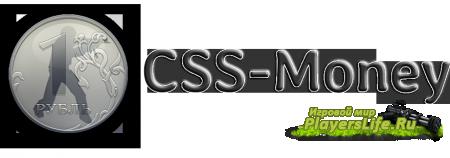Каждый раунд игрокам выдается по 16000$ денег для CSS
