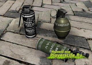 Дроп гранат после смерти (хаешки, флешки, дымовые) для CS:S Sourcemod