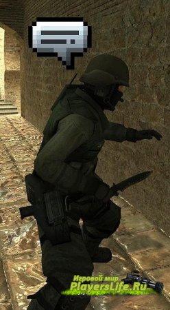 Не слышно голосов в игре CS Source No Steam