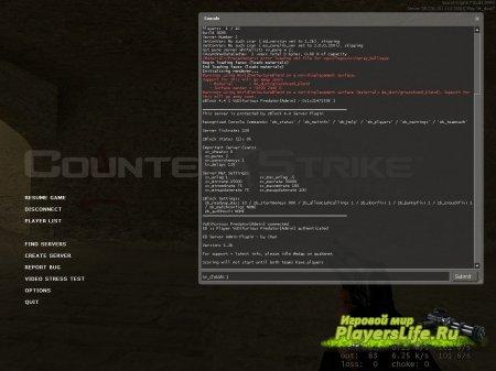 Блокировка консольных команд для Sourcemod