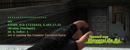 Информация о подключившимся игроке для CS:S Sourcemod