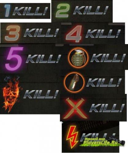 Killing messages со звуками для сервера CS: GO