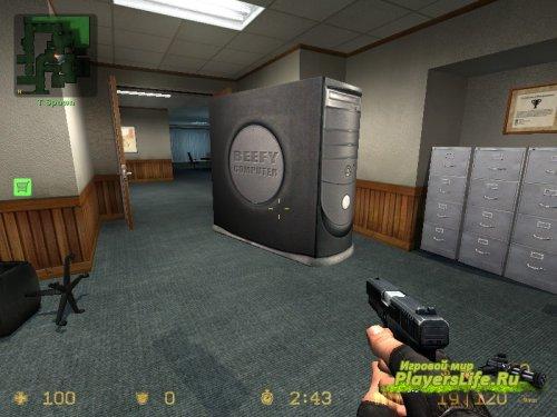 Grabber для CS:S Sourcemod (Перетаскиваем игроков и предметы)