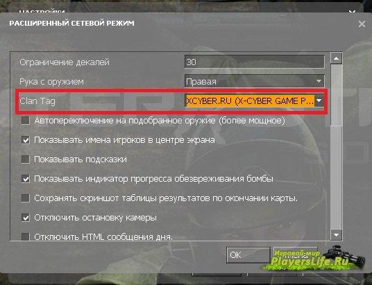 Как сделать чтобы steam id не менялся в css v3410