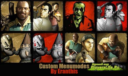 Пользовательский набор иконок меню для Left 4 Dead 2