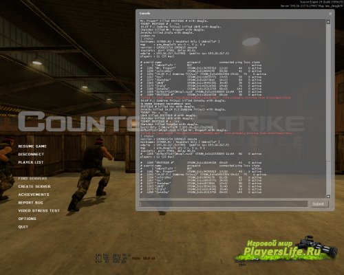 Как узнать свой STEAM ID в Counter-Strike Source