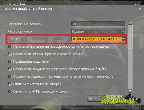 скачать сервера для сетевой игры в майнкрафт