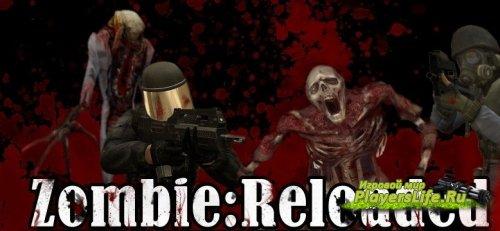 Noblock для Zombie Reloaded