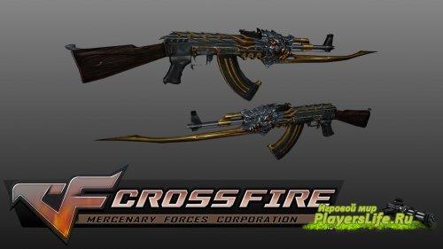 AK-47 | Зверь для CS:S