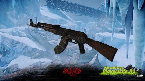 АК-47 Разрушитель для CS:S