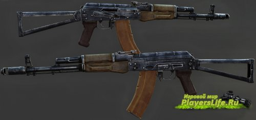 AKS-74 для Counter-Strike: Source