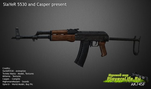 AK74FS для Counter-Strike: Source
