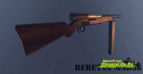 Beretta MAB38 для Counter-Strike: Source