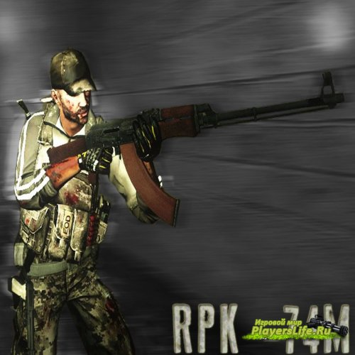 РПК-74 для Counter-Strike: Source