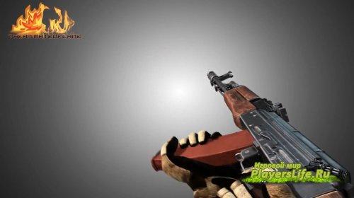 AK74 �� Mr.Rifleman � �������� ��������� ��� CS:S