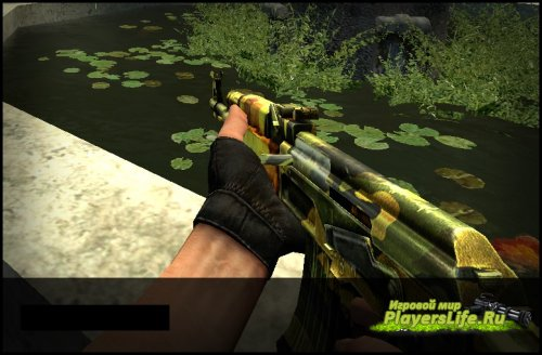 AK-47 | Камуфляжный для CS:S